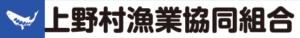 神流川…キャッチ&リリース区間設置河川(上野村漁協管理)